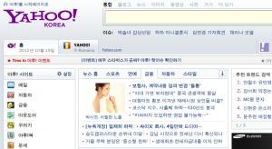Yahoo-Gets-Out-of-South-Korea